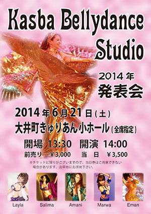 flyer1406