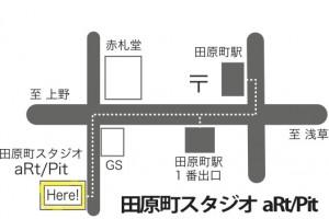 田原町スタジオ地図