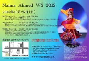 JPEG2 Naima WS 2015