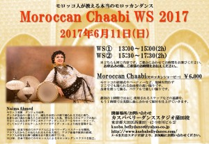 【2017Moroccan Dance WS】