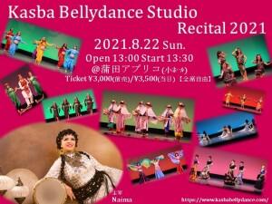 Kasba Bellydance Studio 2021 発表会